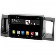 Geely FC 9 inç Android Navigasyon ve Multimedya Sistemi
