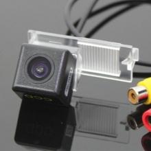 Plakalık Geri Görüş Kamerası Citroen Peugeot