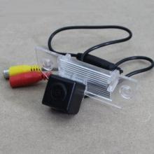 Plakalık Geri Görüş Kamerası Ford Focus C-max Mondeo